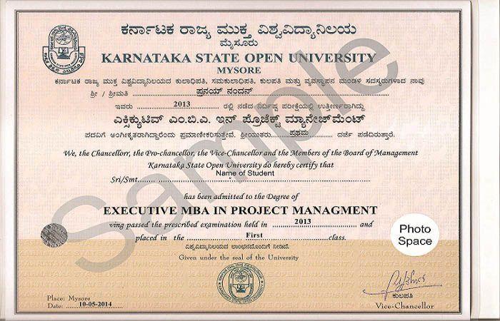 sample degree certificates of universities